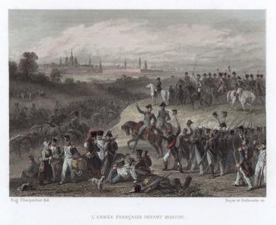 14 сентября 1812 года. Солдаты Великой армии приветствуют императора Наполеона перед вступлением в Москву