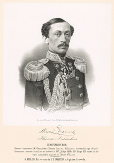 Николай Алексеевич Бирилев