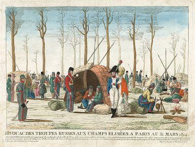 Отдых русских солдат на Елисейских полях в Париже 31 марта 1814 года.