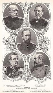 Князь фон Бисмарк (1815-98); прусский генерал-фельдмаршал Леонард фон Блюменталь (1810-1900); генерал-лейтенант Хейнрих фон Госслер (1841-1927) военный министр Пруссии; начальник Императорского Военного кабинета Вильгельм фон Ганке (1833-1912);