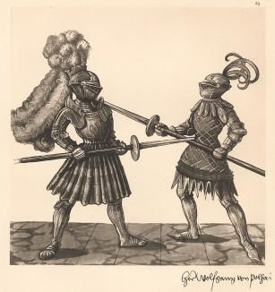 Из Freydal. Des Kaisers Maximilian I. Turniere und Mummereien (Репринт 1882 года. Вена. Лист 23)