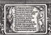 Надпись на шкуре льва (деталь дюреровской Триумфальной арки императора Максимилиана I)