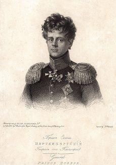 Герцог Евгений Вюртембергский (1788-1857) - русский генерал и племянник императрицы Марии Федоровны.