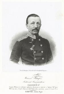 Николай Степанович Ганецкий 2й