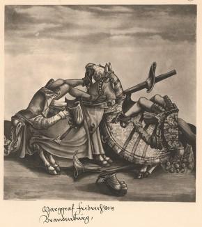 Из Freydal. Des Kaisers Maximilian I. Turniere und Mummereien (Репринт 1882 года. Вена. Лист 252)