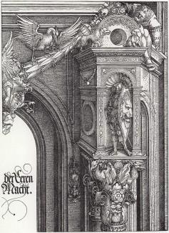 Великан и собаки (деталь дюреровской Триумфальной арки императора Максимилиана I)
