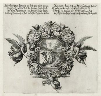 Спор архангела Михаила с дьяволом над телом Моисея (из Biblisches Engel- und Kunstwerk -- шедевра германского барокко. Гравировал неподражаемый Иоганн Ульрих Краусс в Аугсбурге в 1694 году)