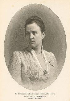 Ея Королевское Величество Великая Княгина Ольга Константиновна, Королева Эллинов.