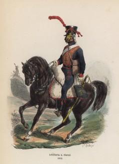1812 год. Конный артиллерист Великой армии (из популярной работы Histoire de l'empereur Napoléon (фр.), изданной в Париже в 1840 году с иллюстрациями Ораса Верне и Ипполита Белланжа)