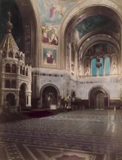 1900-е гг. Интерьер храма Христа Спасителя (крашенный вручную тиражный вариант фотографии Петра Павлова (1860--1925))
