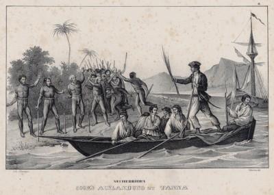 Открытие острова Танна Джеймсом Куком в 1774 году (лист 38 второго тома работы профессора Шинца Naturgeschichte und Abbildungen der Menschen und Säugethiere..., вышедшей в Цюрихе в 1840 году)