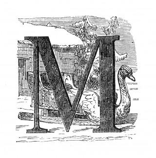 Инициал (буквица) M, предваряющий сорок вторую главу «Истории императора Наполеона» Лорана де л'Ардеша о лицемерных поздравлениях Наполеона чиновниками, о наборе 350 тысяч рекрутов для нового военного похода. Париж, 1840