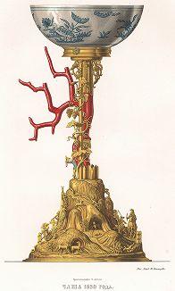 Чаша 1630 года. Древности Российского государства..., отд. V, лист № 16, Москва, 1853.