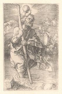 Святой Христофор и отшельник. Гравюра Альбрехта Дюрера, выполненная в 1521 году (Репринт 1928 года. Лейпциг)
