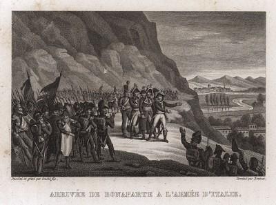 Прибытие генерала Бонапарта к армии на итальянский фронт 27 марта 1796 г. Итальянский фронт считался второстепенным, Директория предполагала вести основные действия в Германии.