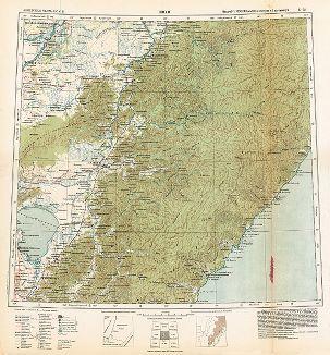 Азиатская часть СССР (Иман). Сибирский Военно-Топографический отдел, 1927 год.