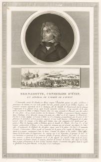 Жан-Батист-Жюль Бернадот (1763-1844) - генерал (1793), маршал Франции (1804) и князь Понте-Корво (1806). Во главе шведских войск сражался во Франции в 1813-14 гг. С 1818 г. - Карл XIV Юхан, король Швеции и Норвегии, основатель династии Бернадотов. Париж, 1804