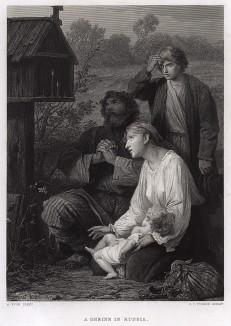 Россия. Придорожный киот. The Art Journal, New Series, Volume XII. Лондон, 1873