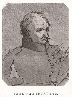 Генерал Дитятин, созданный артистом Ив. Фед. Горбуновым. Пародийный персонаж, придуманный актером Горбуновым, аналог Козьмы Пруткова. На изображении автограф Горбунова.