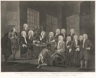 Рассмотрение дела Бэмбриджа Палатой Общин, 1729. Осужденные обвинили начальника тюрьмы Бэмбриджа в коррупции, и он предстал перед Палатой Общин. На гравюре изображены члены Палаты, в том числе заказчик картины сэр Арчибальд Грант. Лондон, 1838