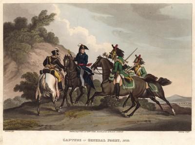 Пленение генерала Пэджета французскими драгунами 17 ноября 1812 г. Historic Мilitary and Naval Anecdotes... Лондон, 1817