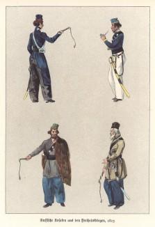 Казаки в 1813 году (из популярной в нацистской Германии работы Мартина Лезиуса Das Ehrenkleid des Soldaten... Берлин. 1936 год)