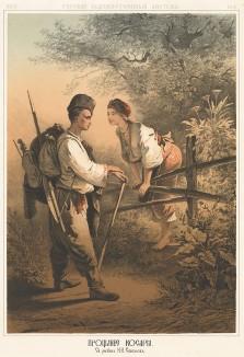 Прощание косаря. С рисунка И.И.Соколова. Русский художественный листок. №6, 1860
