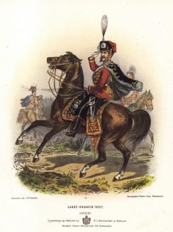 Офицер прусских гвардейских гусаров в униформе образца 1870-х гг. Preussens Heer. Берлин, 1876