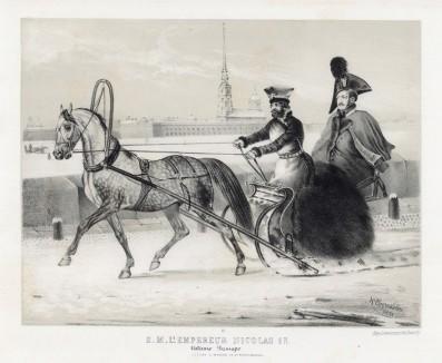 Император Николай I, следующий по набережной Невы в санях. Литография, изданная в Москве в 1848 г.