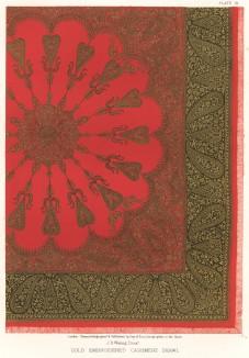 Шитая золотом кашмирская шаль из подшёрстка горной козы, известного также как кашемир (Каталог Всемирной выставки в Лондоне. 1862 год. Том 1. Лист 18)