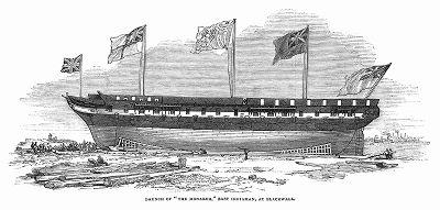 """Спуск на воду нового корабля британского флота под названием """"Монарх"""", предназначенного для торговли в Ост--Индии, построенного в 1844 году на судостроительной верфи в лондонском районе Блэкуолл (The Illustrated London News №111 от 15/06/1844 г.)"""