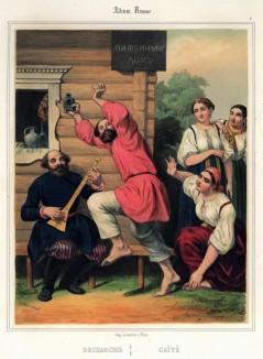 """Весёлость (лист 2 """"Русского альбома"""", изданного в Париже в 1848 году)"""