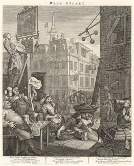 Улица пива, 1751. «Социальная реклама» о пользе пива и вреде крепких напитков (гравюру надо рассматривать в паре с «Переулком джина»). Все персонажи - с кружкой пенного напитка в руках. Они весьма счастливы и благополучны. Лондон, 1838