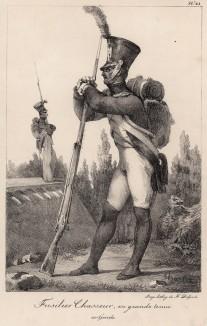 Французский егерь в парадной форме (редкая литография Н.-Т. Шарле, посвящённая гвардии недавно свергнутого Наполеона. Париж. 1817 год)