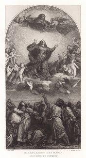 Успение Пресвятой Богородицы (Вознесение Девы Марии) работы Тициана.