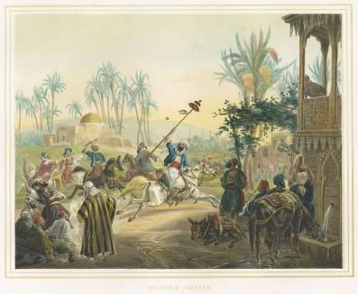 """Джерид (упражнение всадника с копьём, а также само копьё, метаемое на скаку) (из """"Путешествия на Восток..."""" герцога Максимилиана Баварского. Штутгарт. 1846 год (лист XXV))"""
