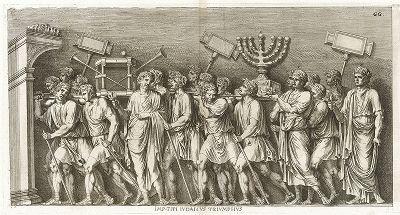"""Шествие с иерусалимскими трофеями с Триумфальной арки Тита, часть вторая. """"Iconologia Deorum,  oder Abbildung der Götter ..."""", Нюренберг, 1680."""
