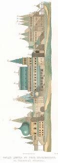 Фасад дворца в селе Коломенском с северной стороны. Древности Российского государства..., отд. VI, лист № 13, Москва, 1853.