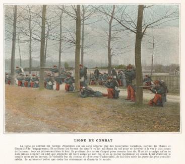 Линия огня. L'Album militaire. Livraison №2. Infanterie. Serviсe en campagne. Париж, 1890