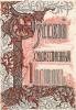 """Титульный лист альбома иллюстраций к """"Русскому художественному листку"""" Василия Тимма за 1860 год"""