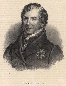 Ганс Яарта (1774–1847), государственный деятель, политик, один из авторов конституции Швеции, подписанной королём Густавом IV Адольфом в 1809 году, член Королевской академии наук (1828). Stockholm forr och NU. Стокгольм, 1837