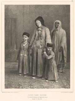 Семья караимов из Чуфут-Кале (из Voyage dans la Russie Méridionale et la Crimée... Париж. 1848 год (лист 42))
