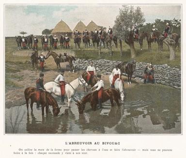 Взвод французской тяжелой кавалерии на водопое. L'Album militaire. Livraison №4. Cavalerie. Serviсe en campagne. Париж, 1890