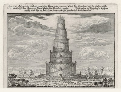 Вавилонская башня (из Biblisches Engel- und Kunstwerk -- шедевра германского барокко. Гравировал неподражаемый Иоганн Ульрих Краусс в Аугсбурге в 1700 году)