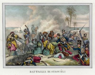 Эпизод битвы между французами и войсками Абд эль-Кадера у алжирского городка Стаовели (иллюстрация к L'Africa francese... - хронике французских колониальных захватов в Северной Африке, изданной во Флоренции в 1846 году)
