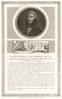 Луи-Лазар Гош (1768-97) - генерал Северной, затем Западной армии Франции. За близость к Пишегрю в 1794 г. арестован, но из-за смещения Робеспьера избежал казни. В 1797 г. умер от пневмонии, находясь на посту военного министра Директории. Париж, 1804