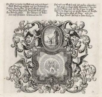 Ангел выводит Филиппа на дорогу в Газу (из Biblisches Engel- und Kunstwerk -- шедевра германского барокко. Гравировал неподражаемый Иоганн Ульрих Краусс в Аугсбурге в 1694 году)