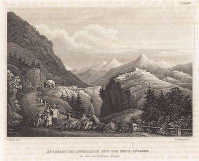 Перевал в Савойских Альпах. Meyer's Universum, Oder, Abbildung Und Beschreibung Des Sehenswerthesten Und Merkwurdigsten Der Natur Und Kunst Auf Der Ganzen Erde, Хильдбургхаузен, 1840 год.