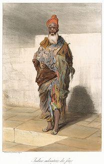 """Индус-огнепоклонник в Баку. """"Costumes du Caucase"""" князя Гагарина, л. 53, Париж, 1840-е гг."""