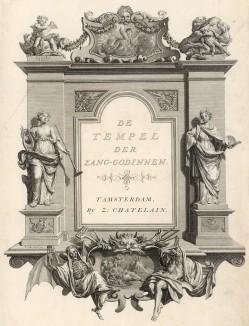 """Титульный лист работы Musen-Tempel - """"Храм муз"""". Амстердам, 1733"""